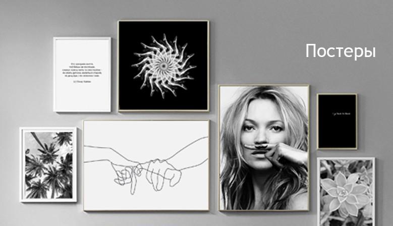 Постеры серии комплекты постеров купить Киев Украина