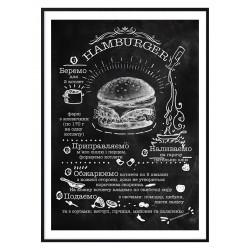 "Framed Poster ""Hamburger"""