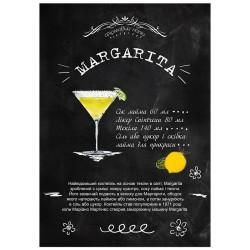 """Poster """"Margarita"""""""